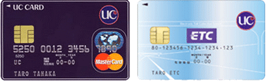 uc_card_with_etc
