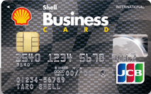 shell_business