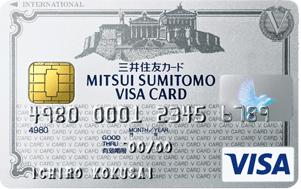 mitui_simitomo_visa