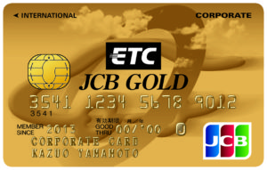 JCB ETC G法人