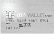 au_wallet_credit