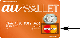 au_wallet_edit