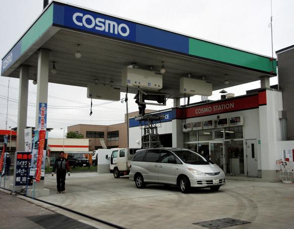 コスモ石油スタンド