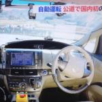 自動運転01