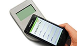 選択iD携帯