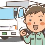トラックドライバーsmall