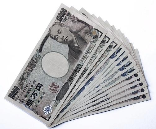 日本円edit