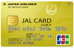 jalcard_club_a