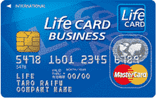 lifecard_business_light
