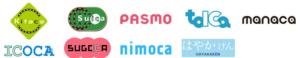 ファミマ電子交通系