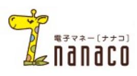 nanaco_logo