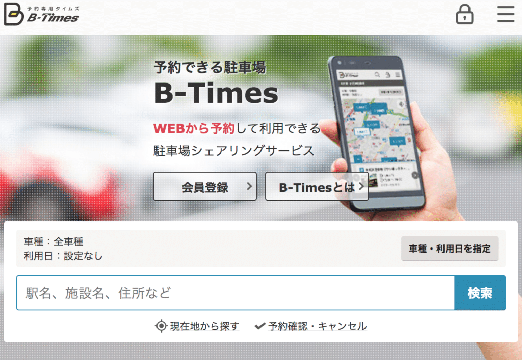 B-timesトップ